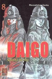 Daigo, soldat du feu. Volume 8