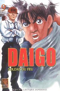Daigo, soldat du feu. Volume 9