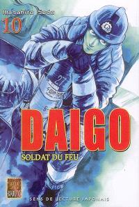 Daigo, soldat du feu. Volume 10