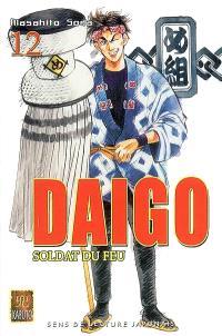 Daigo, soldat du feu. Volume 12
