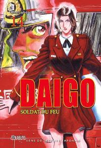 Daigo, soldat du feu. Volume 14