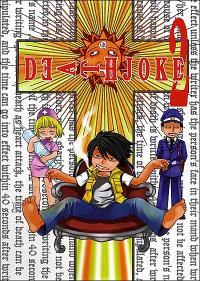 Death joke. Volume 2