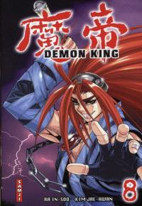 Demon King. Volume 8