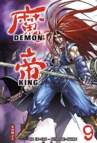 Demon King. Volume 09