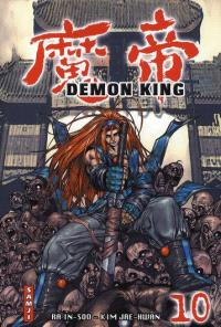 Demon king. Volume 10