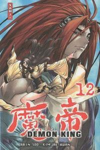 Demon King. Volume 12