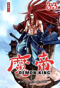 Demon king. Volume 33