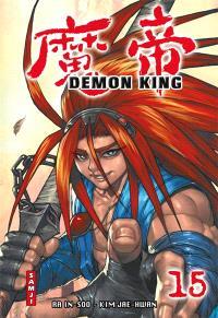 Demon King. Volume 15