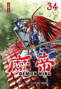 Demon king. Volume 34
