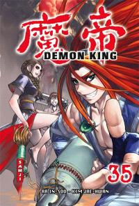 Demon King. Volume 35