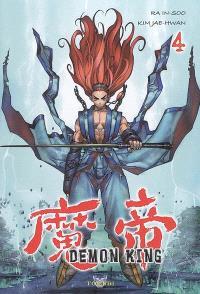 Demon King. Volume 4