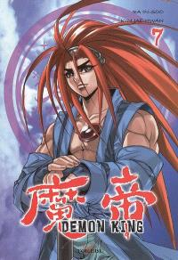 Demon King. Volume 7