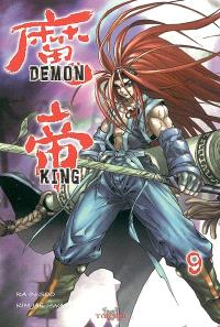 Demon King. Volume 9