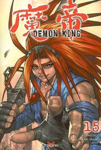 Demon King. Volume 15
