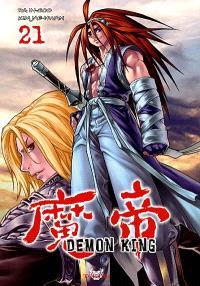 Demon King. Volume 21