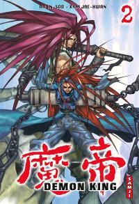 Demon king. Volume 02