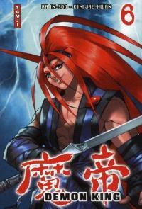 Demon king. Volume 06