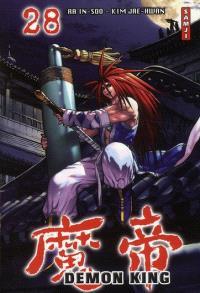 Demon king. Volume 28