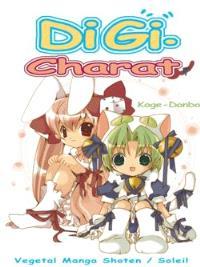 Di Gi Charat. Volume 0, DiGi-Charat : champion cup theater