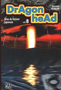 Dragon head. Volume 8