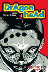 Dragon head. Volume 2