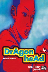 Dragon head. Volume 4