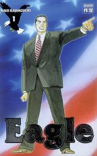 Eagle. Volume 1