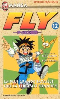 Fly. Volume 12, La bataille la plus importante que la Terre ait connue !!