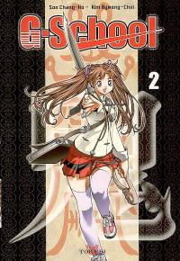 G school. Volume 2