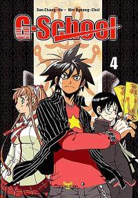 G school. Volume 4