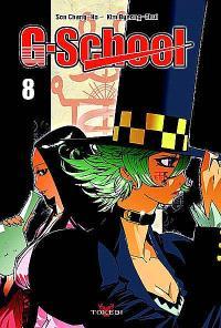 G school. Volume 8