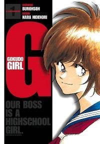 G. Gokudo girl : our boss is a highschool girl. Volume 1