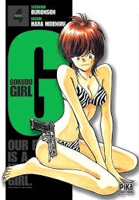 G. Gokudo girl : our boss is a highschool girl. Volume 4