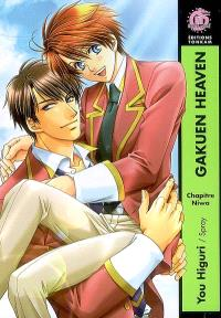 Gakuen heaven. Volume 1