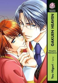 Gakuen heaven. Volume 2