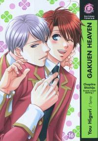 Gakuen heaven. Volume 4