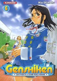 Genshiken : club d'étude de la culture visuelle moderne. Volume 6