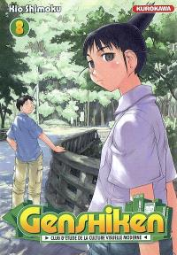 Genshiken : club d'étude de la culture visuelle moderne. Volume 8