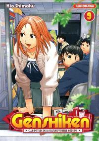Genshiken : club d'étude de la culture visuelle moderne. Volume 9