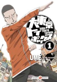 Giga Tokyo toybox : Ume. Volume 1