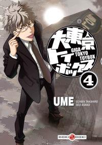 Giga Tokyo toybox : Ume. Volume 4