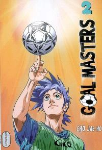 Goal masters. Volume 2