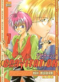 Gravitation. Volume 7