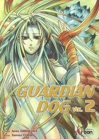 Guardian Dog. Volume 2