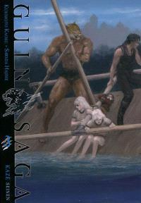 Guin saga. Volume 3