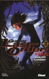 Gunnm, last order. Volume 2