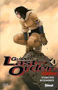 Gunnm, last order. Volume 4