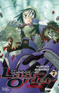 Gunnm, last order. Volume 7