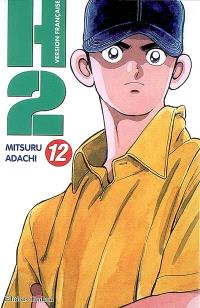 H2. Volume 12