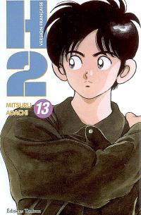 H2. Volume 13